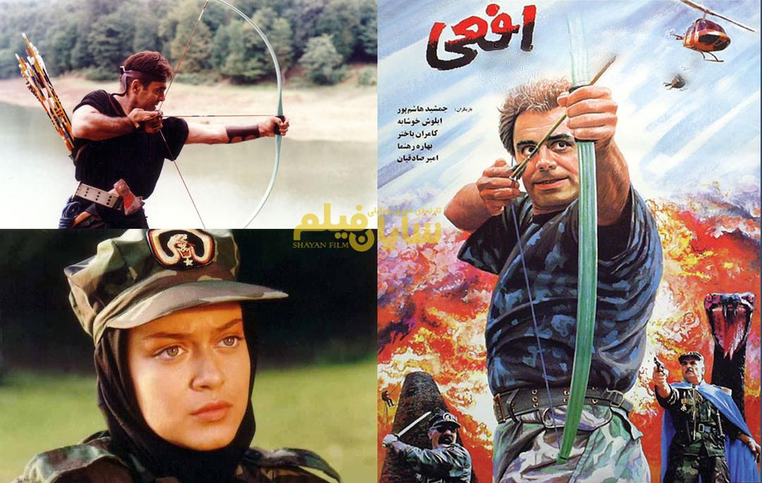 ناگفته هایی درباره فیلم «افعی» 25 سال بعد از تولید