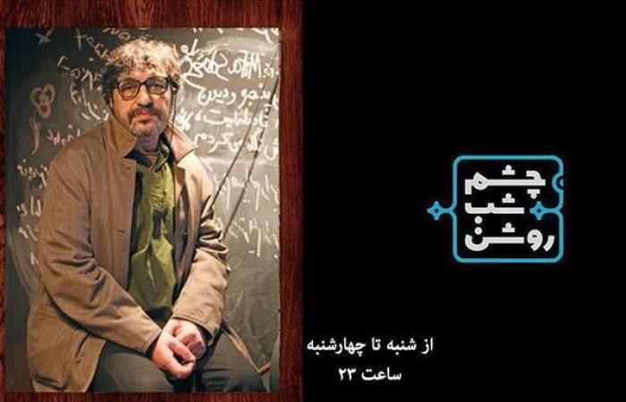 در سینمای ایران مافیا جایی ندارد!