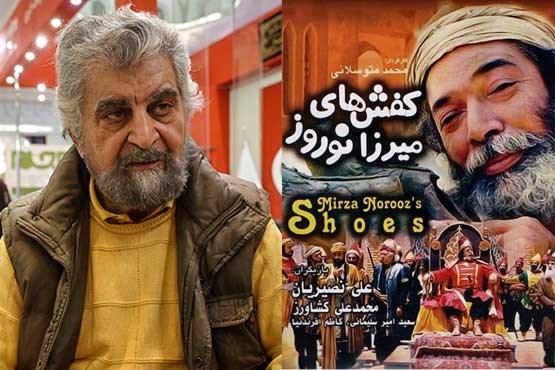 ماجراهای پشت پردۀ ساخت فیلم «کفش های میرزا نوروز»