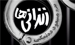 «زندانی ها»؛ فیلم جدید مسعود ده نمکی