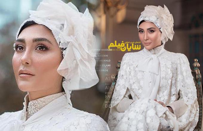 خانم بازیگر ایرانی، مدلِ عروس شد+عکس