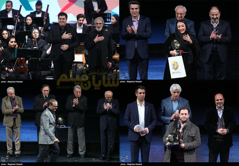 بهترین های جشنوارۀ موسیقی فجر  معرفی شدند