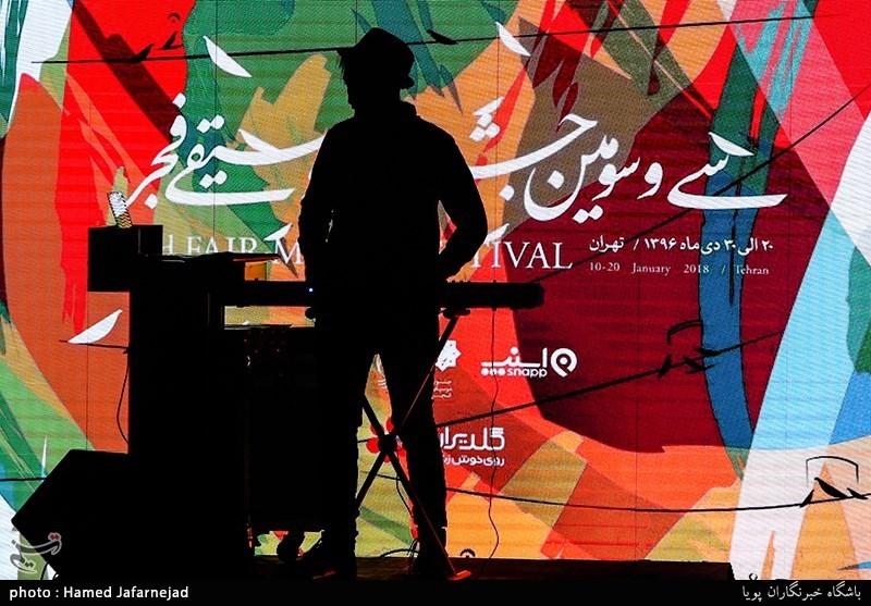 وقتی «اسنپ» جشنواره موسیقی فجر را دور می زند!