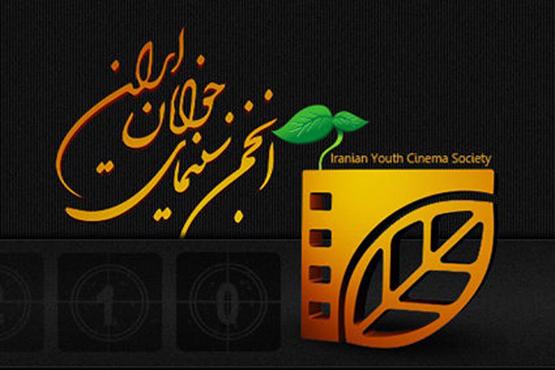 فراخوان جشنواره موبایلی «شکوه پرچم» منتشر شد
