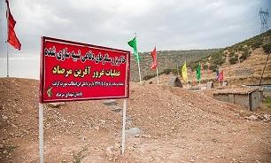 ساخت1فیلم  باموضوع «عملیات مرصاد»در کرمانشاه