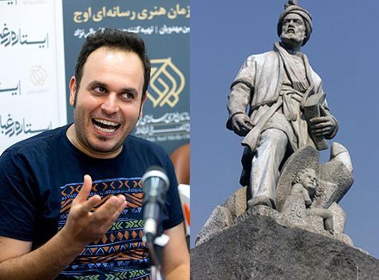 واکنش بنیاد فردوسی به  کارگردانِ سفارشیساز!