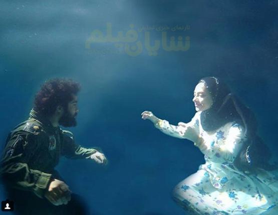 عکسی از خانم و آقای بازیگر در زیر  آب!