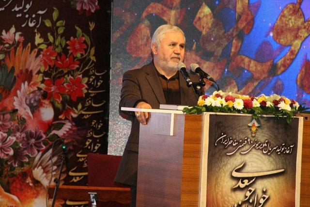 زندگی سعدی،حافظ وخواجوی کرمانی سریال میشود