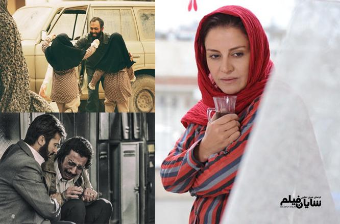 معرفی فیلم های سینمایی تلوزیون در نوروز 97