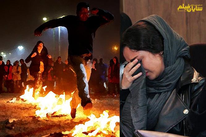 ماجرای مرگ برادرِترانه علیدوستی درچهارشنبه سوری