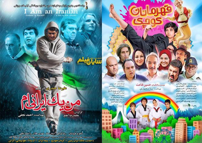 به فروش میلیاردی چند فیلم کمدی دلخوش نباشید/ 70درصد از فیلمهای اکران امسال ضرر کرده اند!