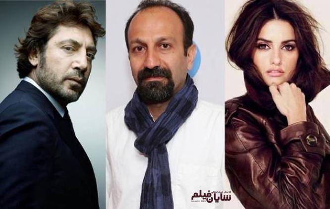 افتتاحیۀ جشنواره کن2018 بافیلم جدیدِ اصغرفرهادی