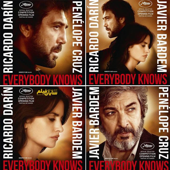 رونمایی از پوسترهاى فرانسوی فیلم «همه می دانند»