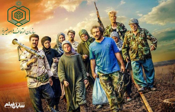 اعلام آمادگی سازمان اوقاف برای ساخت «پایتخت6»