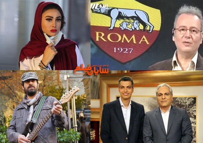 پُر سروصداترین سانسورهای تلویزیون در نوروز ۹۷