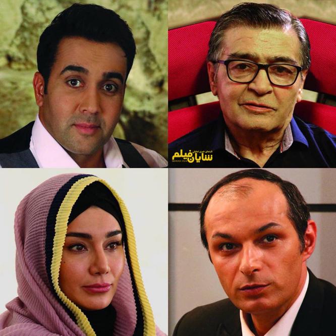 «به وقت طلاق» در شیراز کلید می خورد