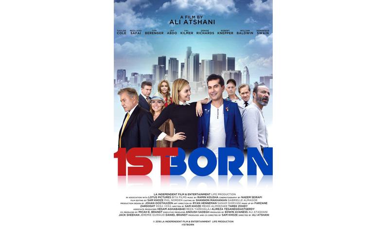 رونمایی از اولین پوستر فیلم «اولین تولد»