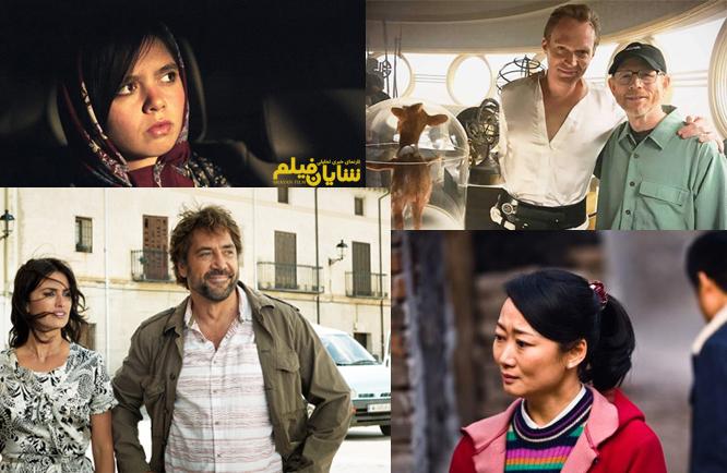 معرفی مهمترین فیلمهای جشنواره کن ۲۰۱۸