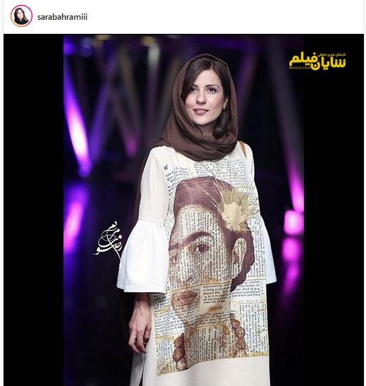 توضیحات بازیگر زن ایرانی دربارۀ لباس عجیبش!
