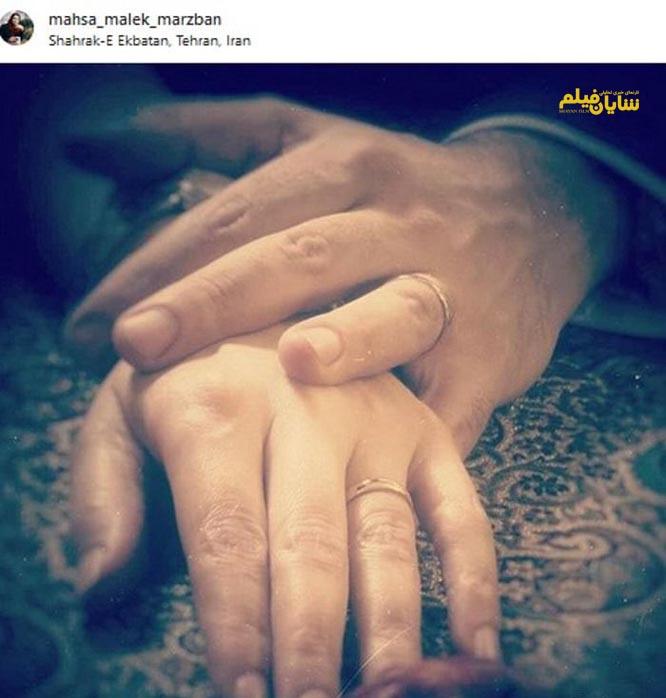 خانم مجری ایرانی، دوباره ازدواج کرد +عکس