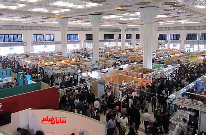 پرونده نمایشگاه کتاب تهران بسته شد