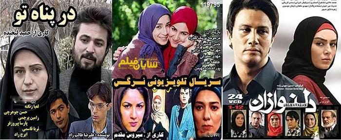 کدام بازیگران ایرانی تنها با یک سریال ستاره شدند؟