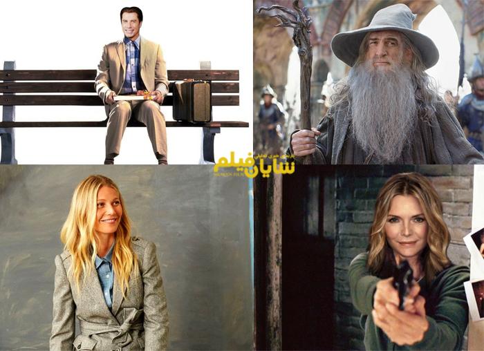 ۱۲ بازیگر معروفی که نقشهای ماندگار را رد کردند
