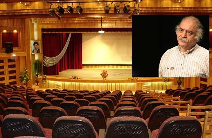 کارگردانهایی که دشمن تئاتر هستند!