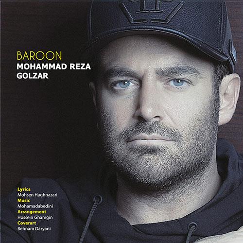 آهنگ جدید محمدرضا گلزار به نام «بارون»