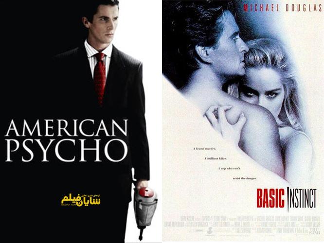 بهترین فیلمهای هالیوودی دربارۀ قاتلینِ زنجیرهای(1)