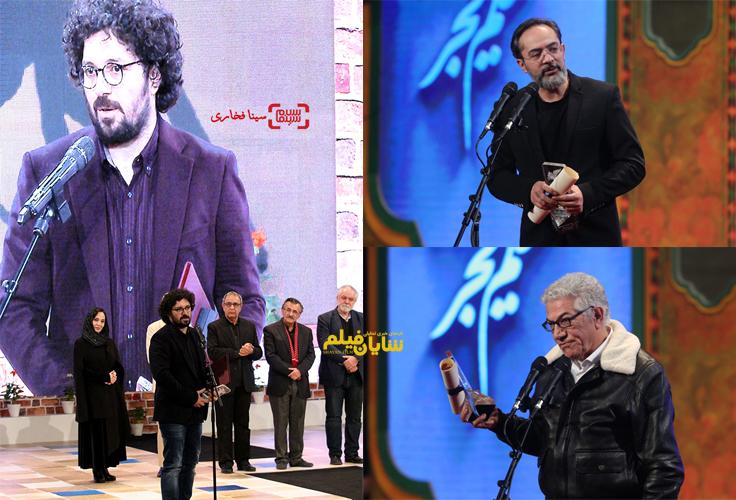 رکوردداران «خاص» جشنواره ی فیلم فجر