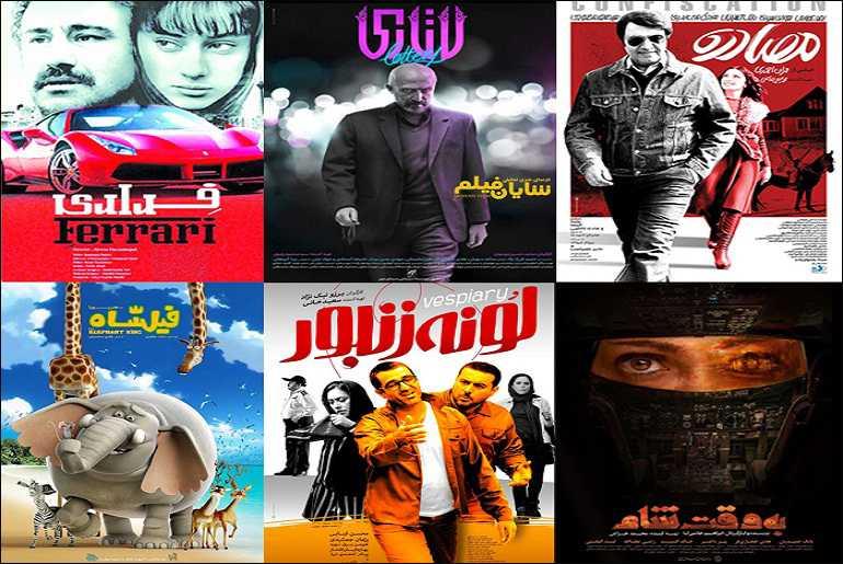 جشنواره فیلم فجر، اکران نوروزی و چند داستان دیگر
