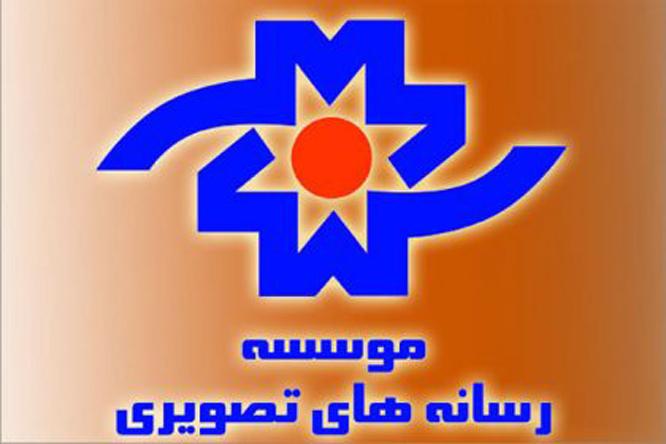 ادغام موسسه رسانههای تصویری کلید خورد!