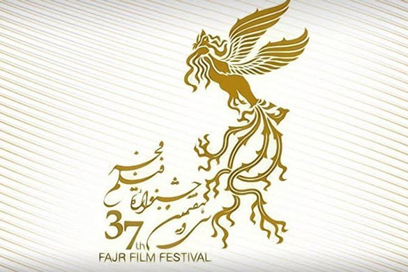 جدول کامل نمایش فیلمهای جشنوارۀ 37 فجر