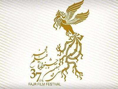 بهترین فیلم مردمی جشنواره چطور انتخاب می شود؟