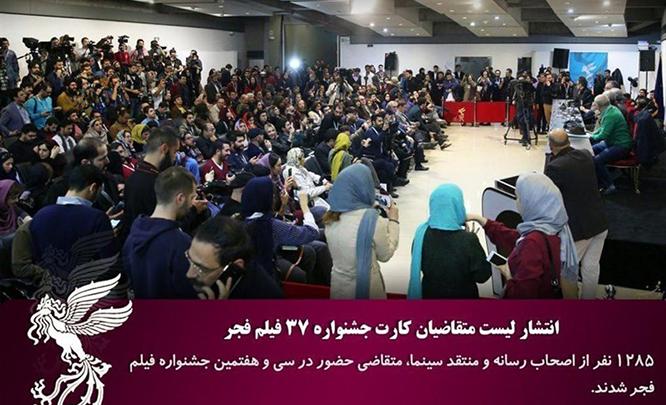 کارت های جشنواره فیلم فجر و رنجی که می بریم(2)