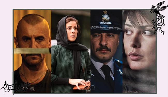 افشای منابع مالی فیلم های جشنواره فجر