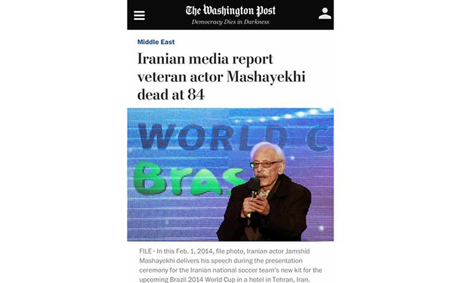واکنش رسانههای جهان به مرگ جمشید مشایخی