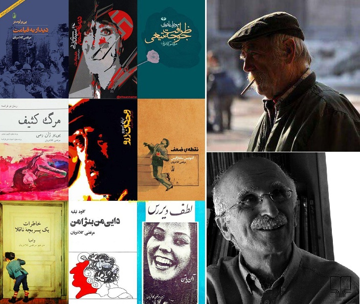 خودکشی مترجم ایرانی تکذیب شد!