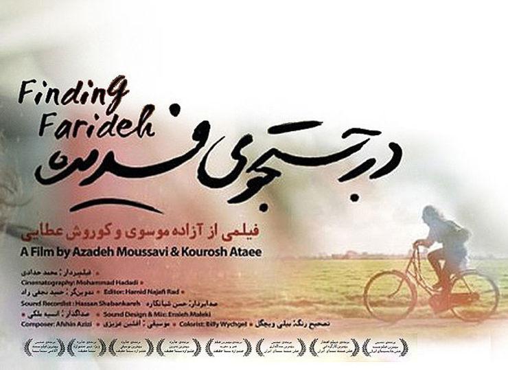 پشت پردۀ انتخاب نماینده سینمای ایران برای اسکار