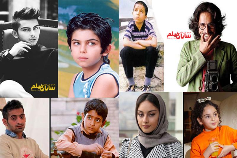 بازیگران خردسال فیلمها و سریالها که بزرگ شدند!