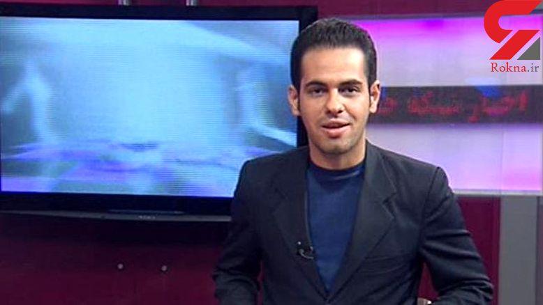 یک سال زندان برای مجری مشهور تلویزیون