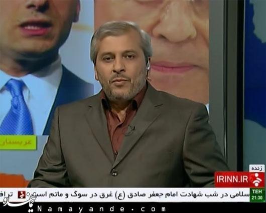 پشت پرده ی مهاجرت گزارشگران صداوسیما