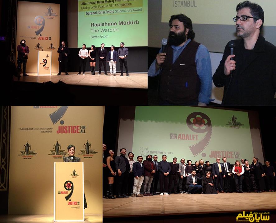 گزارش اختصاصی شایان فیلم از جشنوارۀ فیلم «جنایت و مکافات»/درخشش«سرخپوست»در ترکیه