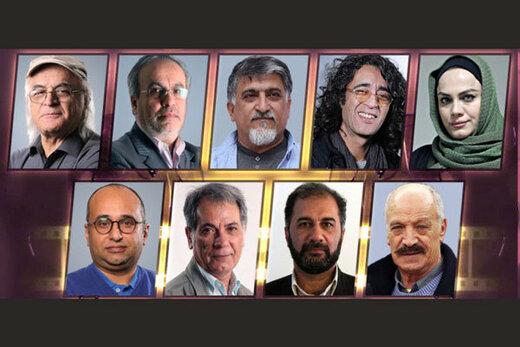 داوران جشنواره فیلم فجر ۳۸ معرفی شدند