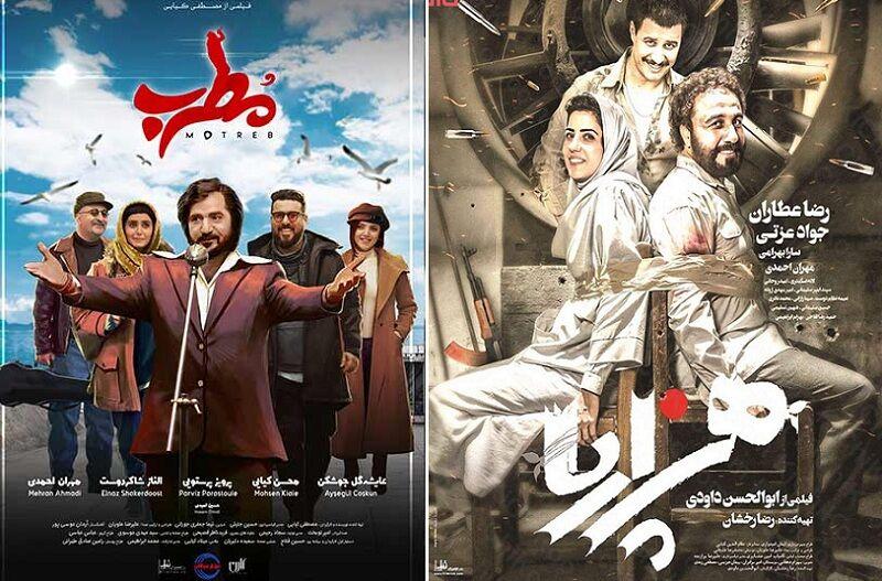 موج تمام نشدنی کمدی سازی در سینمای ایران