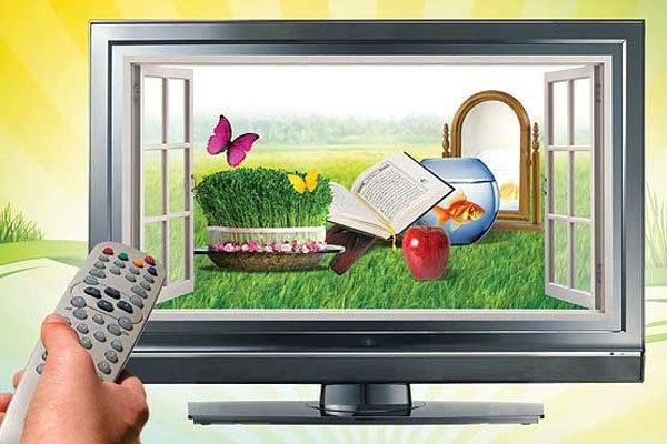 دار و ندارِ تلویزیون برای تعطیلاتِ طولانی نوروز 99