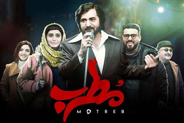سینمای ایران در سال 98 چقدر فروخت؟!