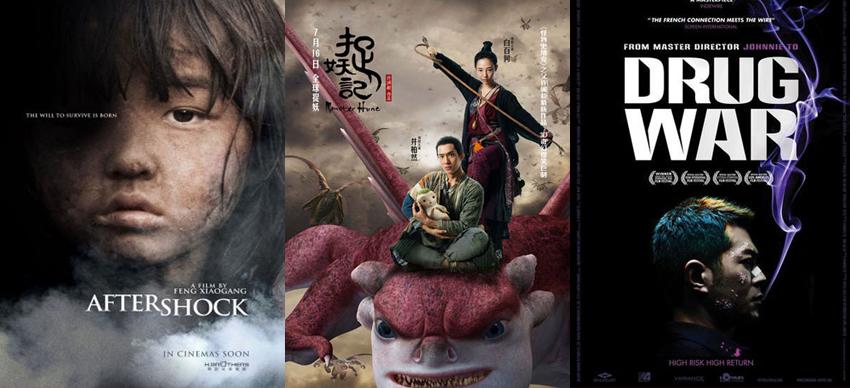 مهمترین فیلم هایی که چینی ها ساخته اند