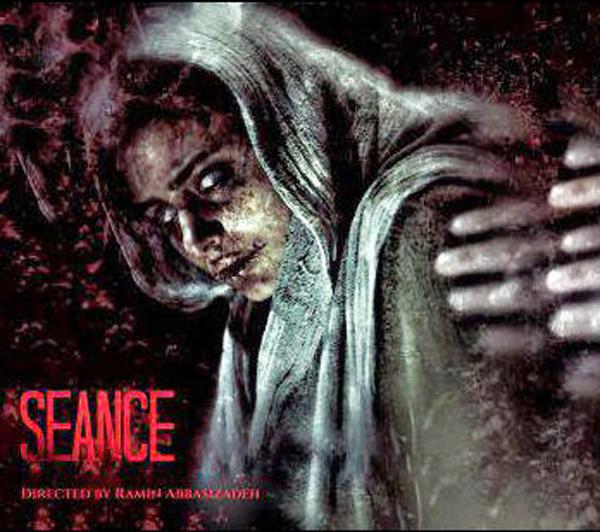 نخستین سریال ترسناک ایرانی به شبکه خانگی می آید